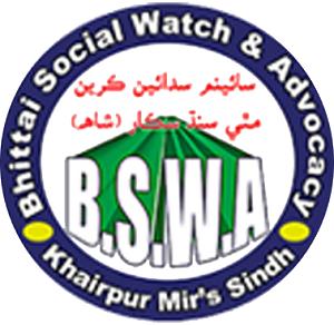 Welcome to BSWA Pakistan