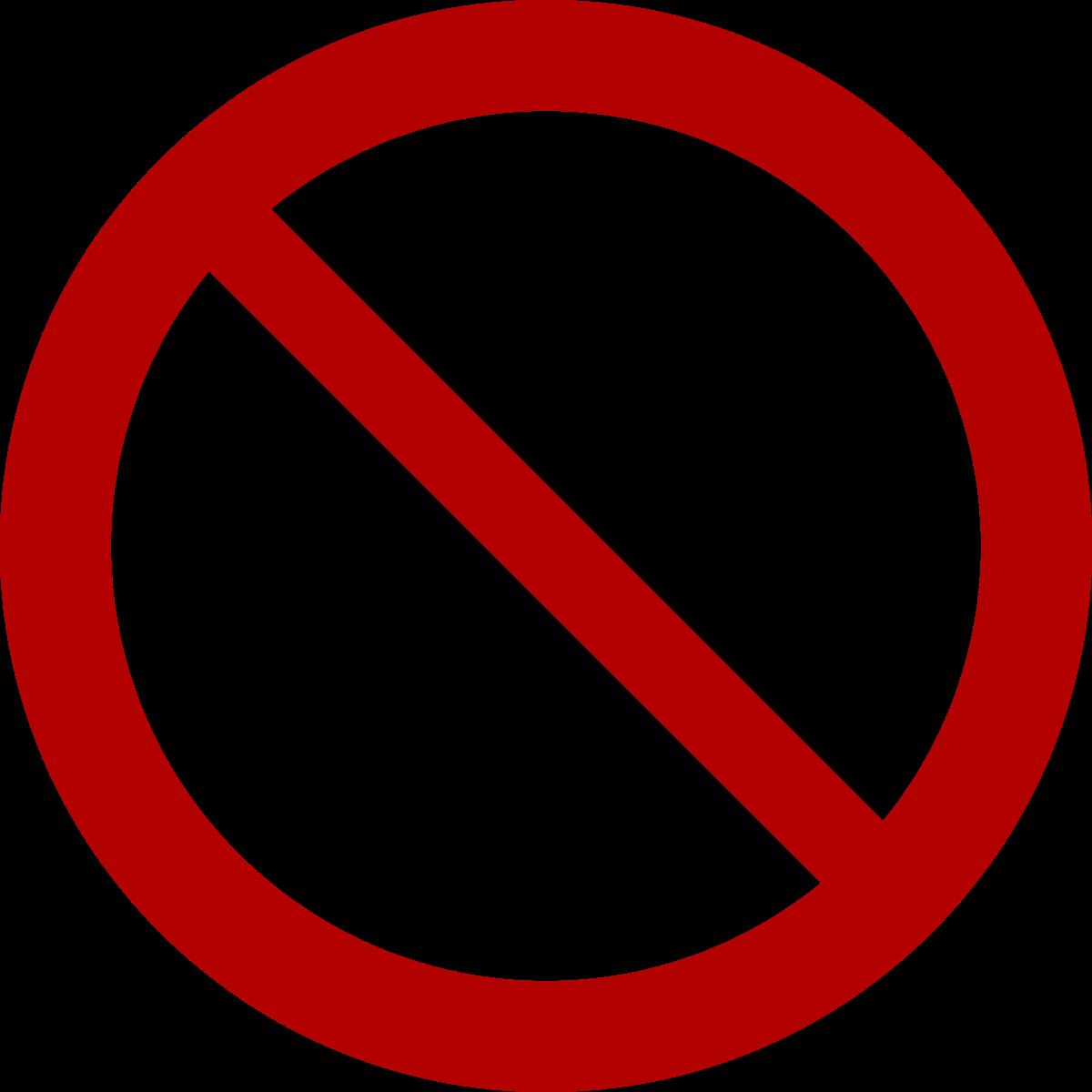 International symbol for NO