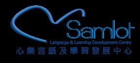 言語及學習發展導航