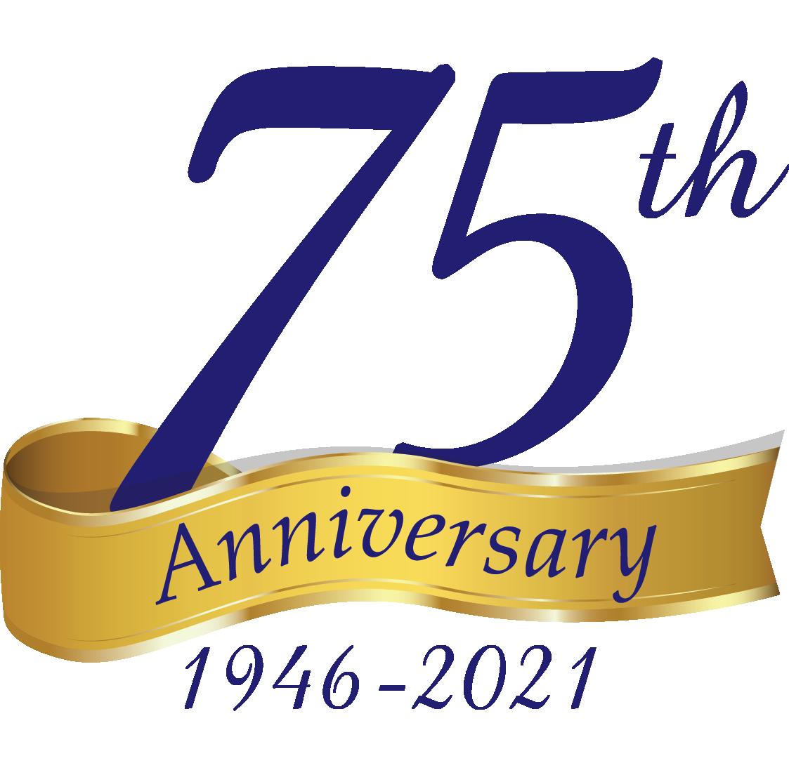 75th Anniversary Celebration Registration Form