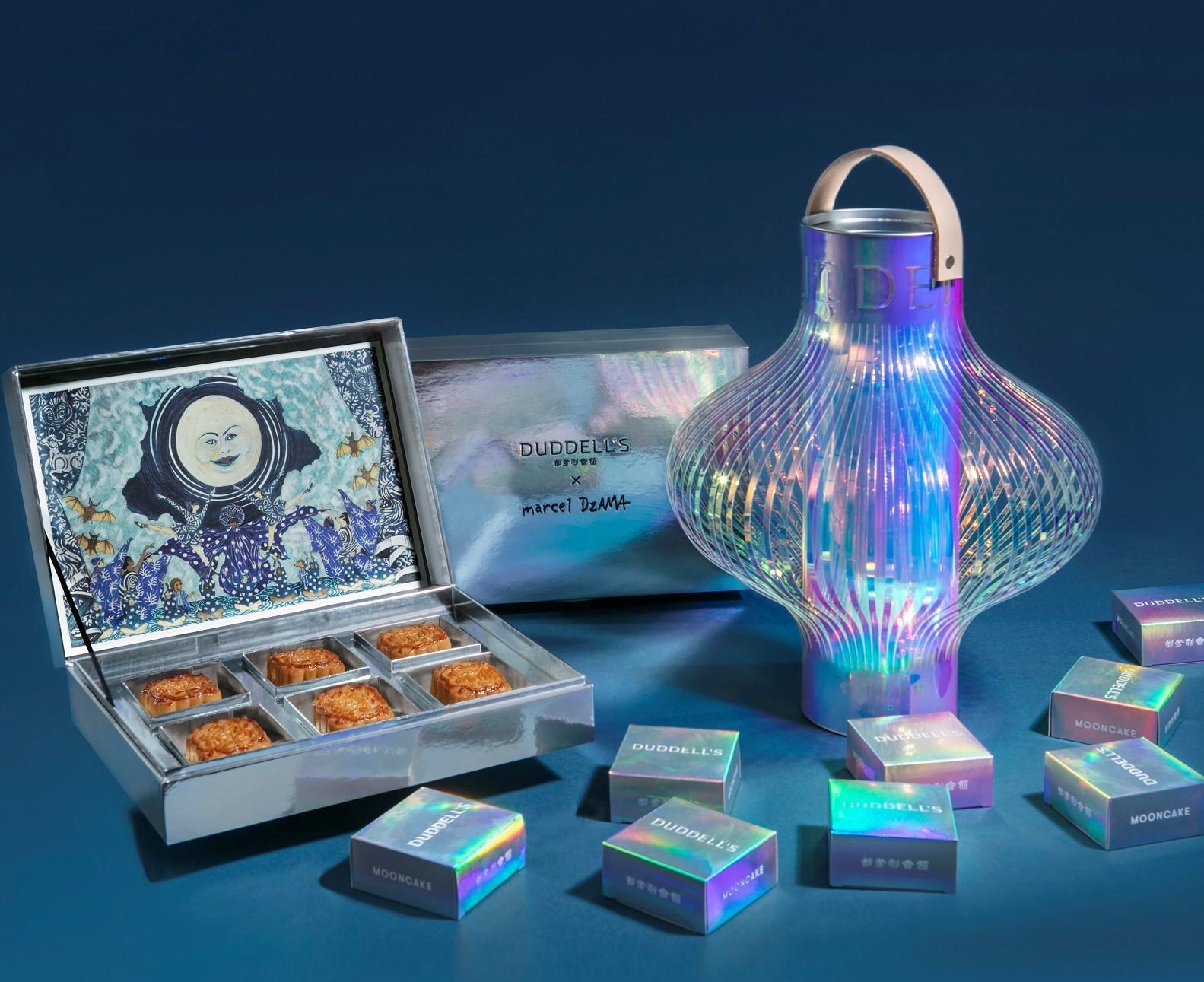 Duddell's mooncake gift box 2019