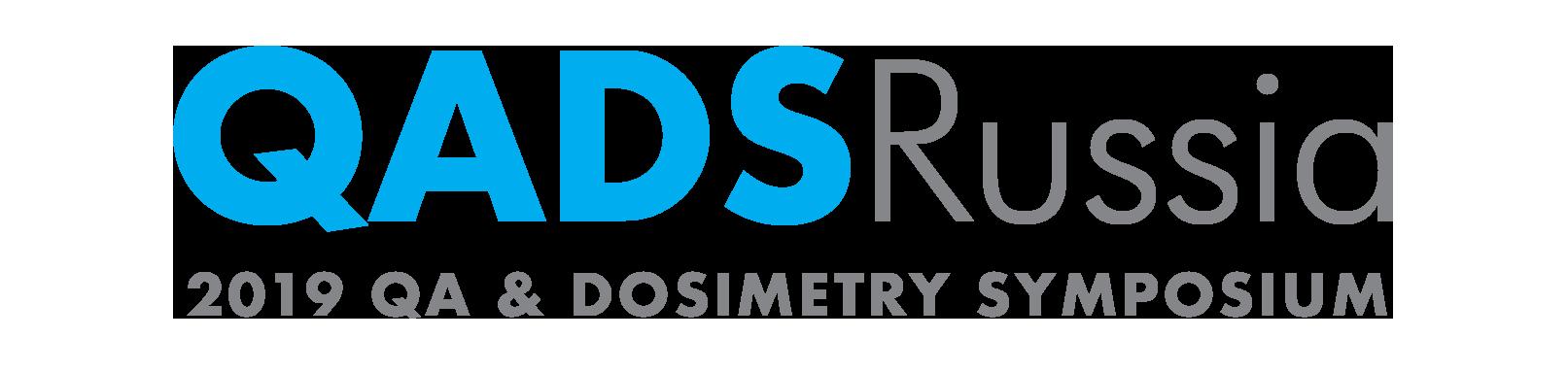 Симпозиум по гарантии качества и дозиметрии в лучевой терапии «QADS Russia»