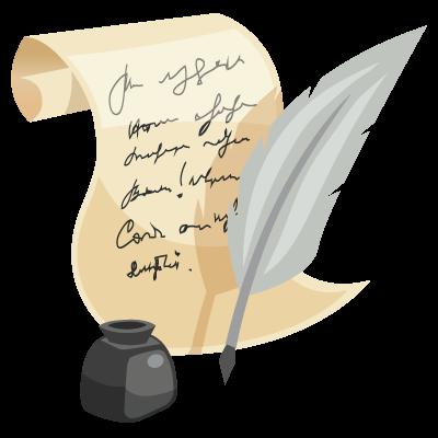 Heartfelt Love Letter
