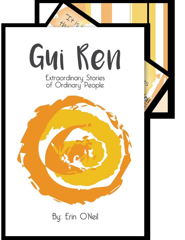 Gui Ren Logo