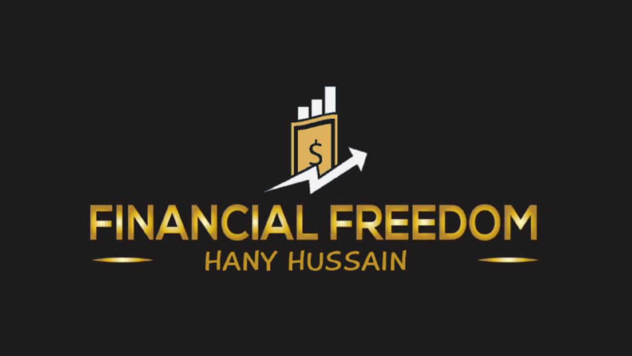 يجب على أي شخص في العالم ان يتعلم هذا الكورس و يعرف الخطوات التي لو فعلها مهما كانت ظروفه سيصل للحرية الماليه