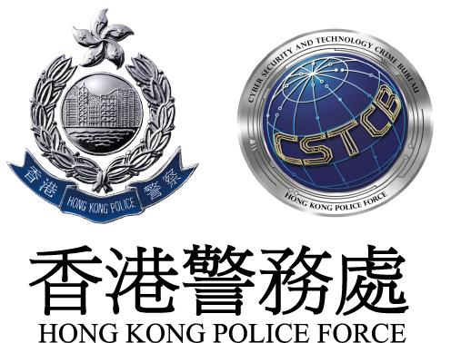 香港警務處 Hong Kong Police Force