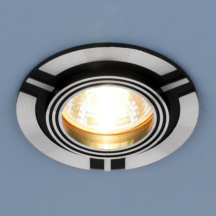 Светильник точечный - 10 р