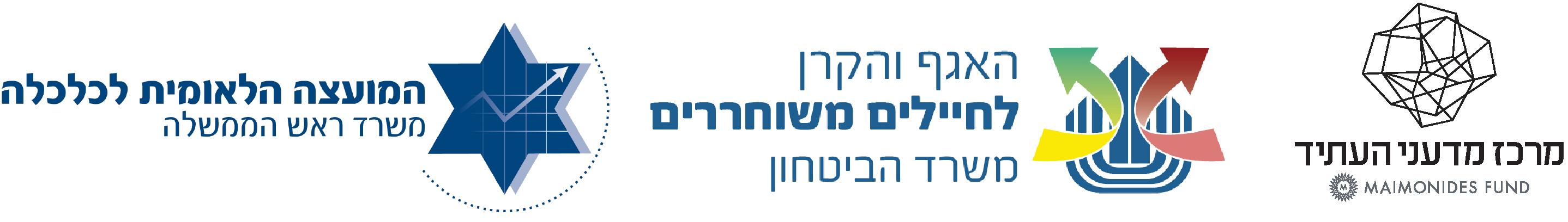 """הזנק להייטק - מכינות קדם אקדמיות מחזור תשפ""""ב - טופס השארת פרטים"""