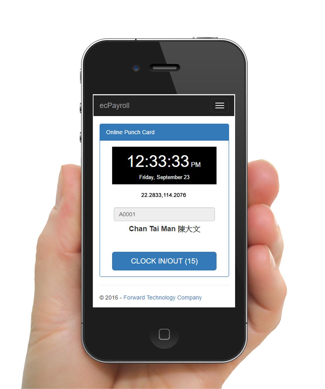 Smart phone 智能電話 ( $3,950)