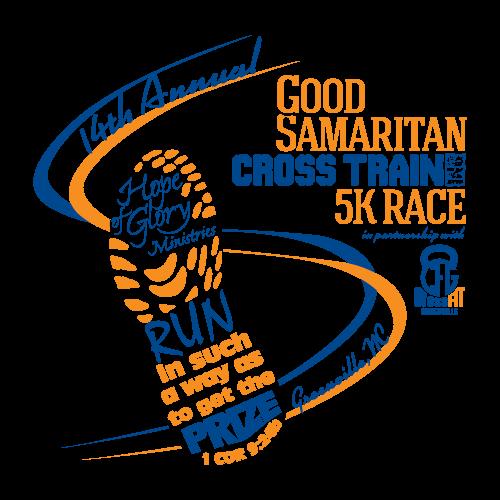 Good Samaritan 5K Logo