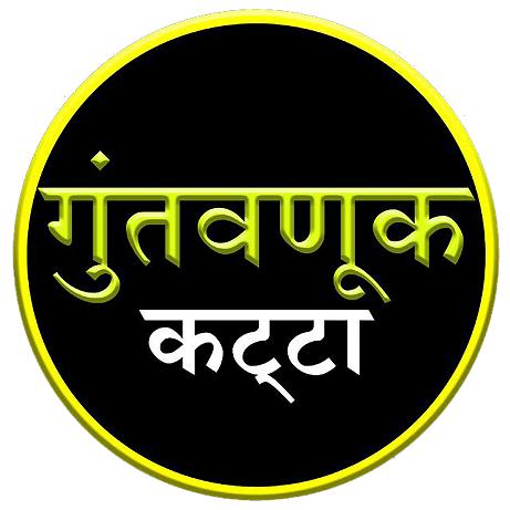 Edelweiss Manual Lead for Neeraj Borgaonkar 60268445