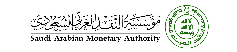 Saudi Arabian Monetary Authority (SAMA)
