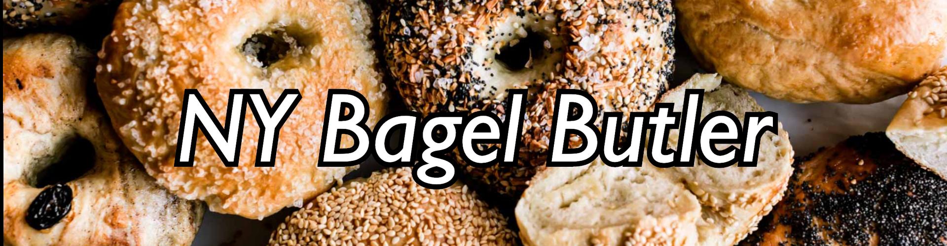 Bagel Order Form