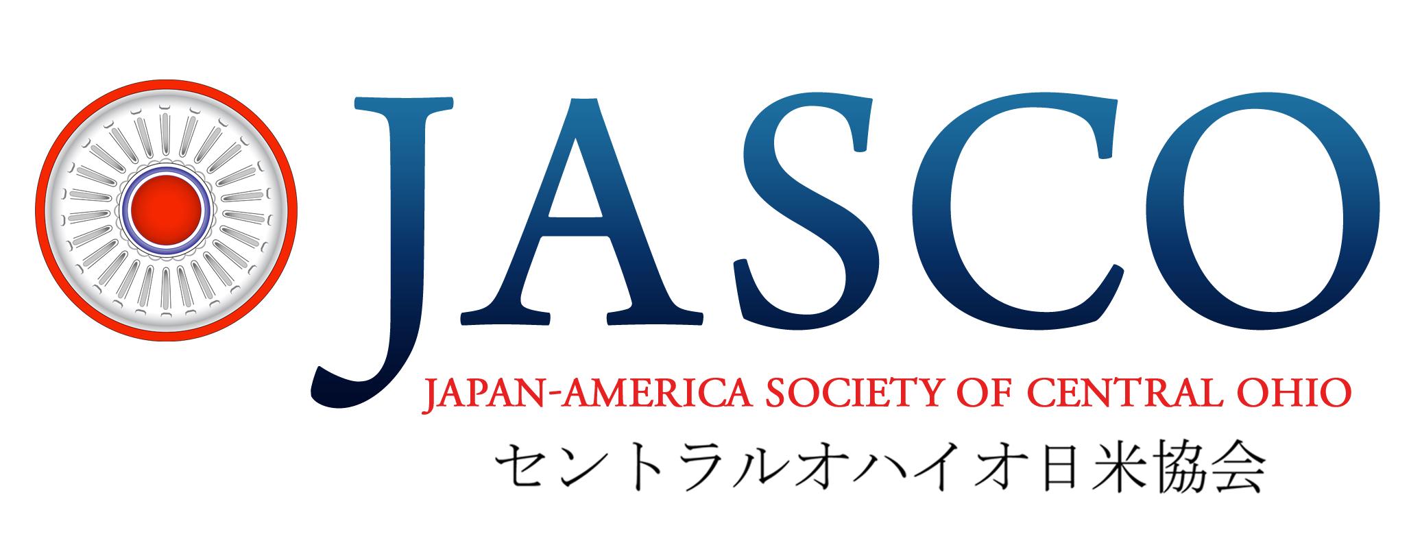 Tanabata Festival Volunteer Form 七夕祭りボランティアフォーム